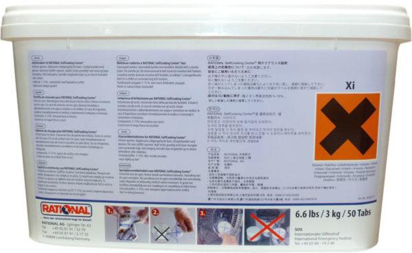 Таблетки для окончательной промывки для всех аппаратов серии SCC (комплект 50 шт) RATIONAL 56.00.211